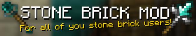 Stone-Bricks-Mod.png